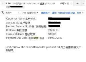 6月24日收到的3電話費單,要收$13.06。