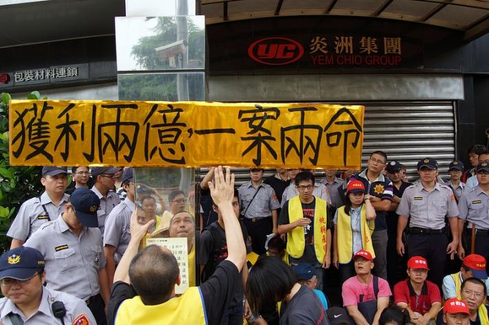 亞化勞資爭議案,兩名工會幹部喪生,對於引爆整起事件的年節獎金與職福金問題,資方至今堅持維持現狀。 (攝影:陳韋綸 圖片來源︰苦勞網)