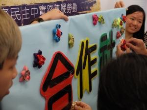 成立合作社聯會儀式:寓意合作社遍地開花