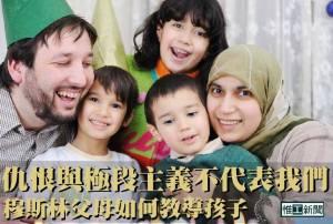 muslimkids