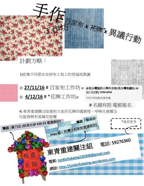 workshops-leaflet-p-1-page-001