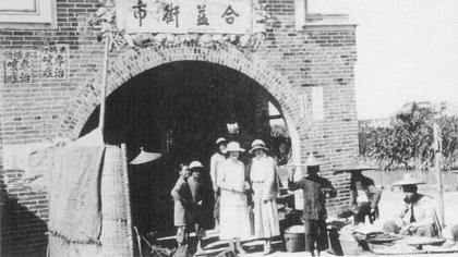1923hopyikmarket1-420x236.png