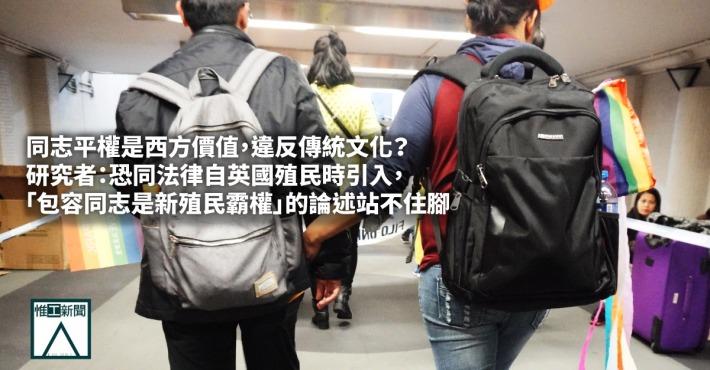 同性戀 西方 明光社 GAY-LES.jpg