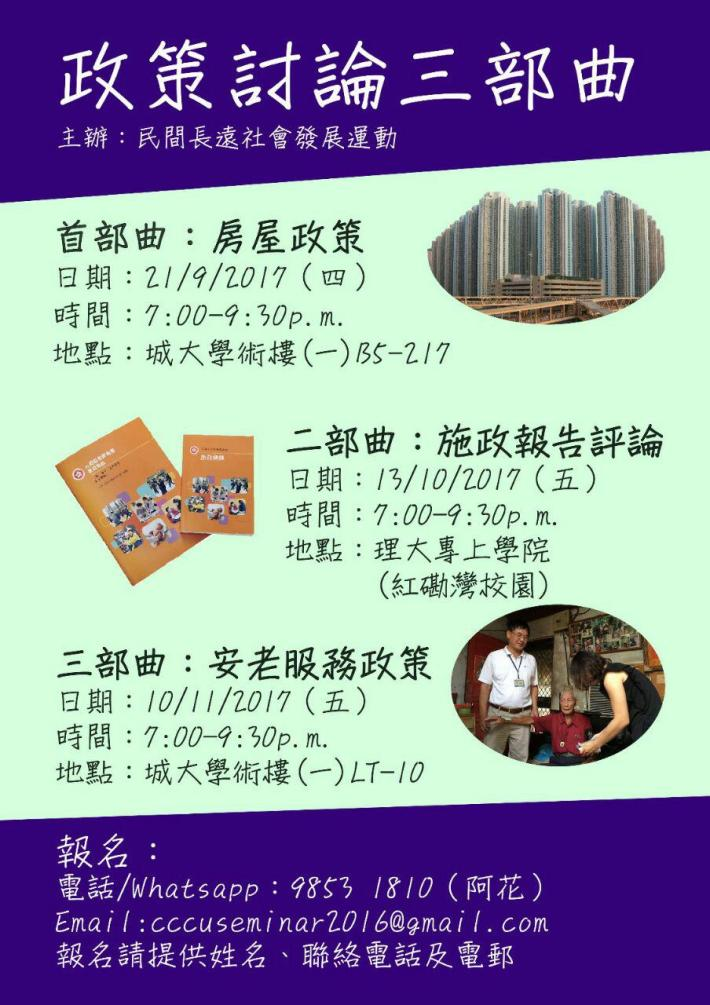 photo_2017-09-13_12-46-44