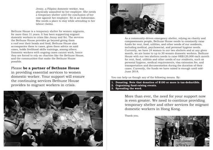 a4_leaflet-2.jpg