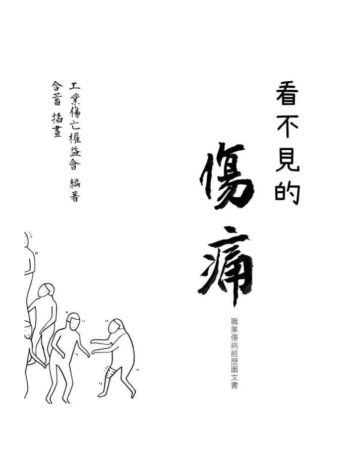 P00_封面-1.jpg