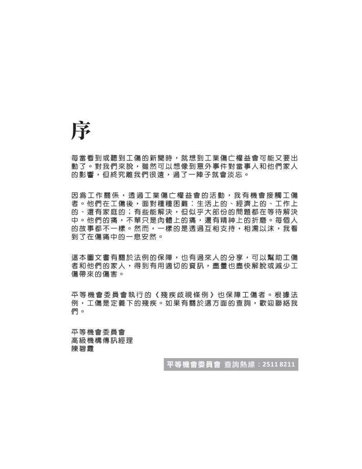P0_序-1.jpg
