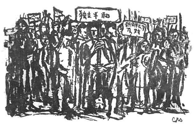 japan1952.jpg